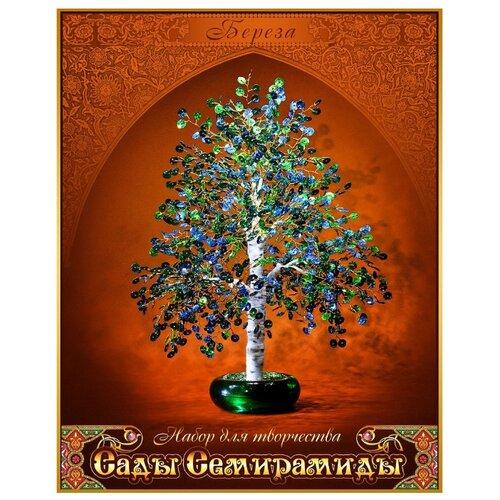 Моя Выдумка Дерево из пайеток Сады Семирамиды Береза 27 отсутствует висячие сады семирамиды