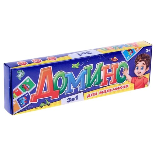 Купить Настольная игра Zabiaka Домино для мальчиков 3 в 1, Настольные игры