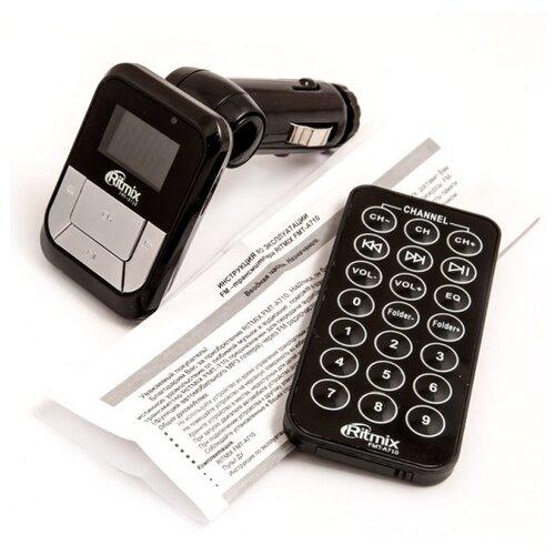 Автомобильный FM-модулятор Ritmix FMT-A710