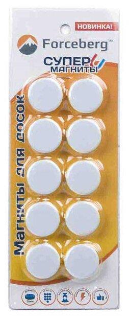 Магниты для доски Forceberg 9-3612-010