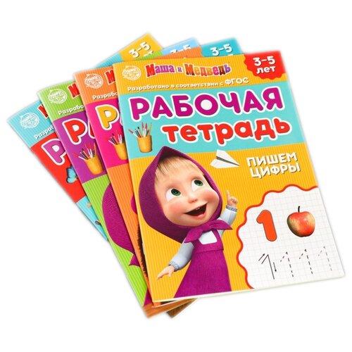 Купить Набор Рабочие тетради Маша и Медведь 4 шт, Буква-Ленд, Учебные пособия