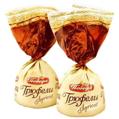 Конфеты Победа вкуса Трюфели Абрикос, коробка 2000 г