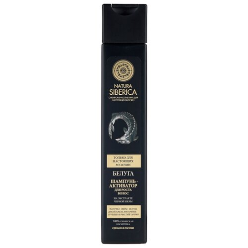 Natura Siberica шампунь-активатор роста волос Белуга 250 мл