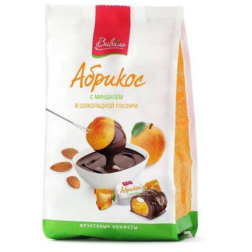Конфеты Виваль абрикос с миндалем в шоколадной глазури 180 г бабаевский наслаждение конфеты с мягкой карамелью в шоколадной глазури 250 г