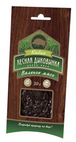 Лесная Диковинка Вяленое мясо кабана 30 г