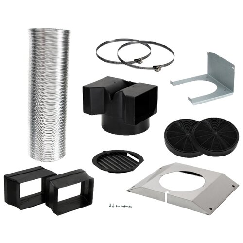 Рециркуляционный комплект Bosch DHZ 5315 (00748731)