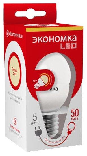 Лампа светодиодная Экономка LED 5W GL E2730, E27, G45, 5Вт
