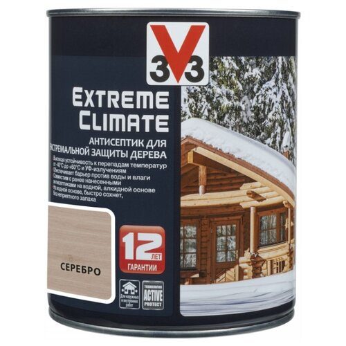 V33 Extreme Climate серебро 0.9 л