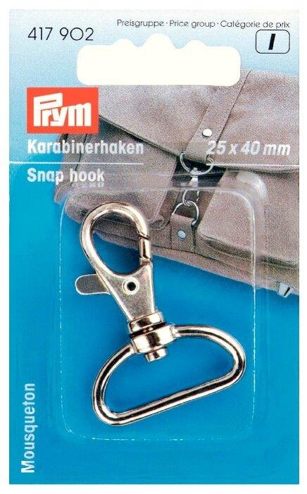 Prym Карабин для сумки 25х40мм