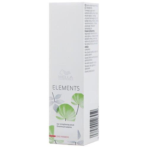 Wella Professionals ELEMENTS Обновляющая сыворотка для волос и кожи головы, 100 мл обновляющая сыворотка с полифенолами винограда 100 мл swisspure для лица