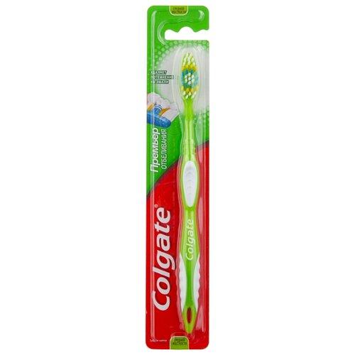 Зубная щетка Colgate Премьер Отбеливания, средней жесткости, салатовый