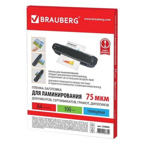 Пакетная пленка для ламинирования BRAUBERG Пленки-заготовки, 100 шт., 216×303 мм, 75 мкм, 530800 100 шт. пакетная пленка для ламинирования brauberg пленки заготовки 100 шт 303×425 мм 75 мкм 100 шт