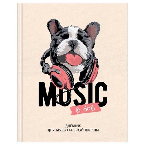 Купить ArtSpace Дневник для музыкальной школы Music&Dog бежевый/черный/розовый, Дневники