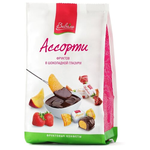 Конфеты Виваль ассорти фруктов в шоколадной глазури 180 г бабаевский наслаждение конфеты с мягкой карамелью в шоколадной глазури 250 г