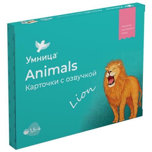 Набор карточек Умница Animals с озвучкой для обучения английскому языку 32 шт.