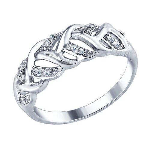 SOKOLOV Кольцо из серебра с фианитами 94012350, размер 19.5 по цене 1 790