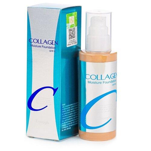 Enough Тональный крем Collagen Moisture Foundation SPF 15, 100 мл, оттенок: 21 корейская косметика enough collagen