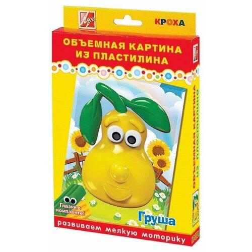 Купить Пластилин Луч Кроха Груша (27С1631-08), Пластилин и масса для лепки
