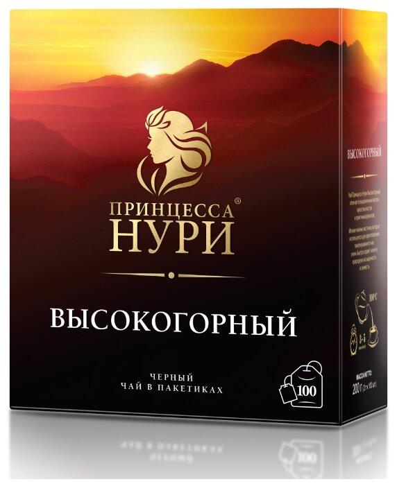 Чай черный Принцесса Нури Высокогорный в пакетиках