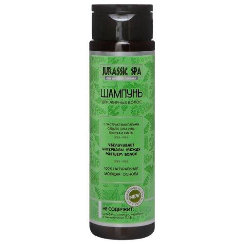 Фото - Jurassic SPA шампунь для жирных волос 270 мл jurassic spa шампунь для волос от перхоти 270 мл