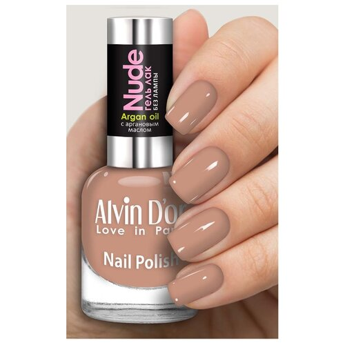 Лак Alvin D'or Nude, 15 мл, оттенок 4210 лак kinetics nude different 15 мл оттенок 395