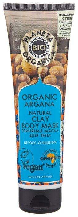 Маска для тела Planeta Organica глиняная Organic Argana