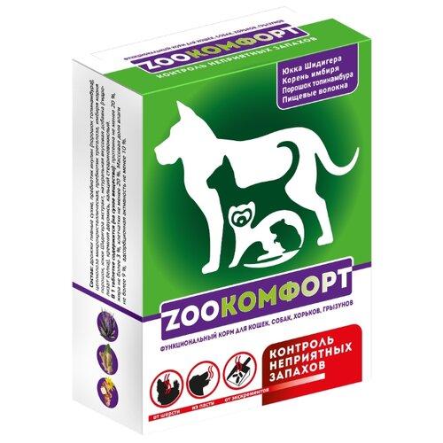 Добавка в корм Zooкомфорт Контроль неприятных запахов 90 таб.
