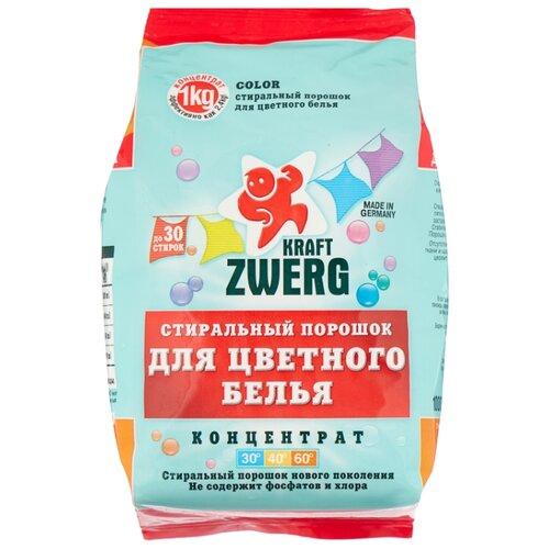 Стиральный порошок KRAFT ZWERG Для цветного белья пластиковый пакет 1 кг стиральный порошок grass alpi expert extracolor для цветного белья пластиковый пакет 2 5 кг