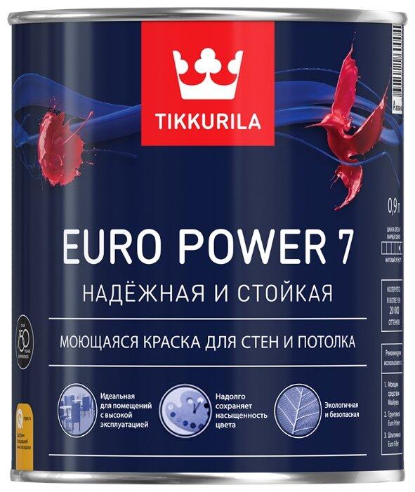 Краска Tikkurila Euro Power 7 для детской матовая