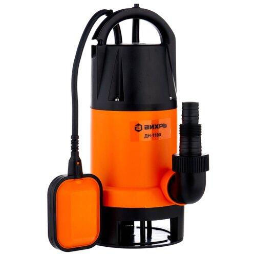 Дренажный насос ВИХРЬ ДН-1100 (1100 Вт) дренажный насос вихрь дн 300