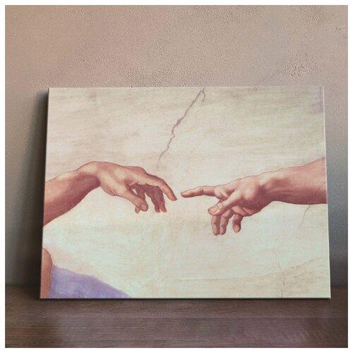 Картина Микеланджело - Сотворение Адама 50х70 см. синтетический холст