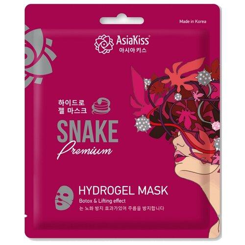 Маска гидрогелевая для лица ASIAKISS со змеиным ядом 1 шт