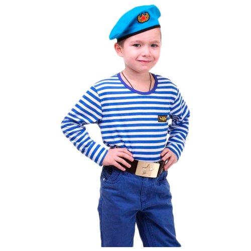 Купить Костюм Страна Карнавалия ВДВ (2021387-2021394), белый/голубой, размер 122, Карнавальные костюмы