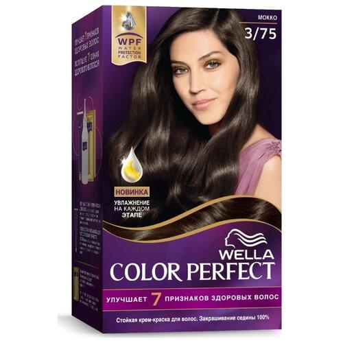 Купить Wella Color Perfect Стойкая крем-краска для волос, 3/75 мокко