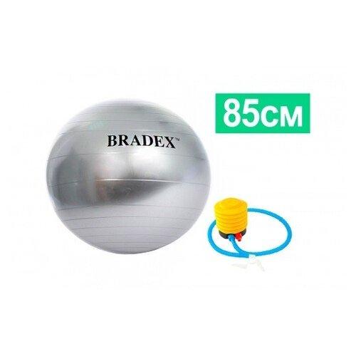 Фото - Мяч для фитнеса Фитбол-85, с насосом мяч для фитнеса bradex фитбол 75 с насосом sf 0187