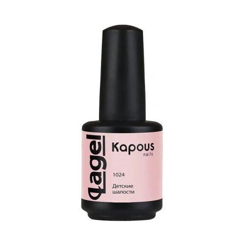 Гель-лак для ногтей Kapous Professional Lagel, 15 мл, детские шалости