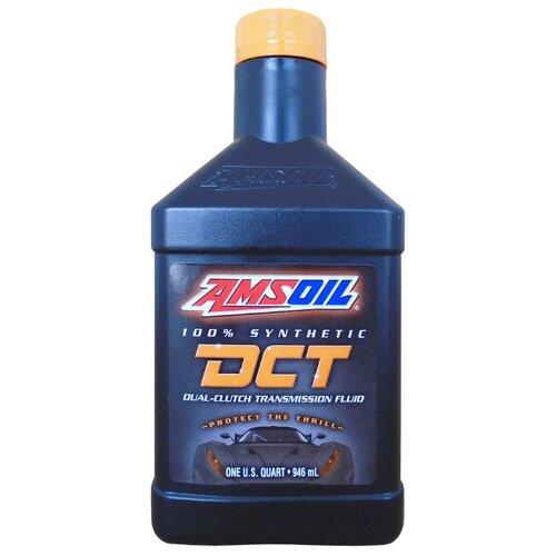 цена на Трансмиссионное масло AMSOIL DCT Fluid 0.9 л