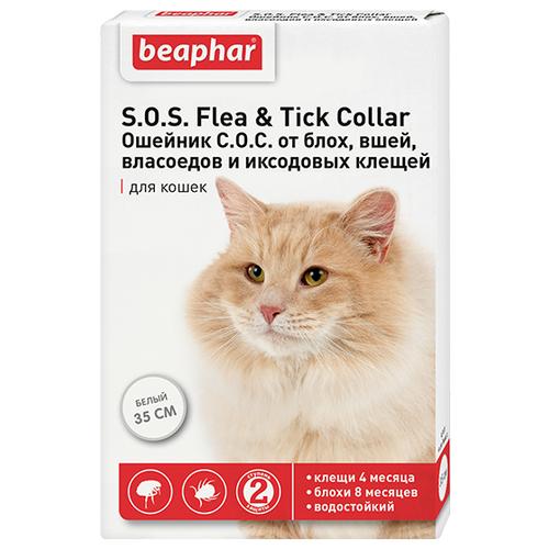 Beaphar ошейник от блох и клещей S.O.S. для кошек, 35 см ошейник для кошек beaphar от блох и клещей 35см