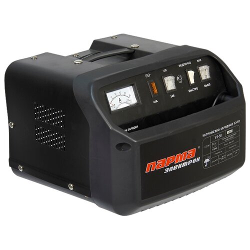 Зарядное устройство Парма УЗ-50 черный зарядное