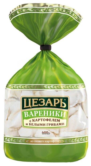 Цезарь вареники с картофелем и белыми грибами 600 г