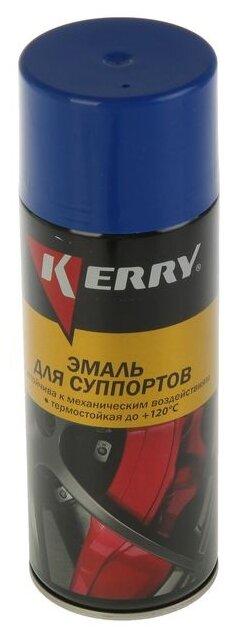 KERRY аэрозольная Эмаль для суппортов