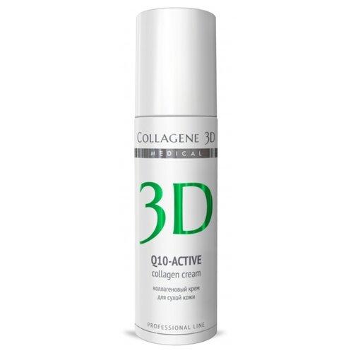 Medical Collagene 3D Professional Line Q 10-Active Коллагеновый крем для сухой кожи лица, шеи и зоны декольте, 150 мл