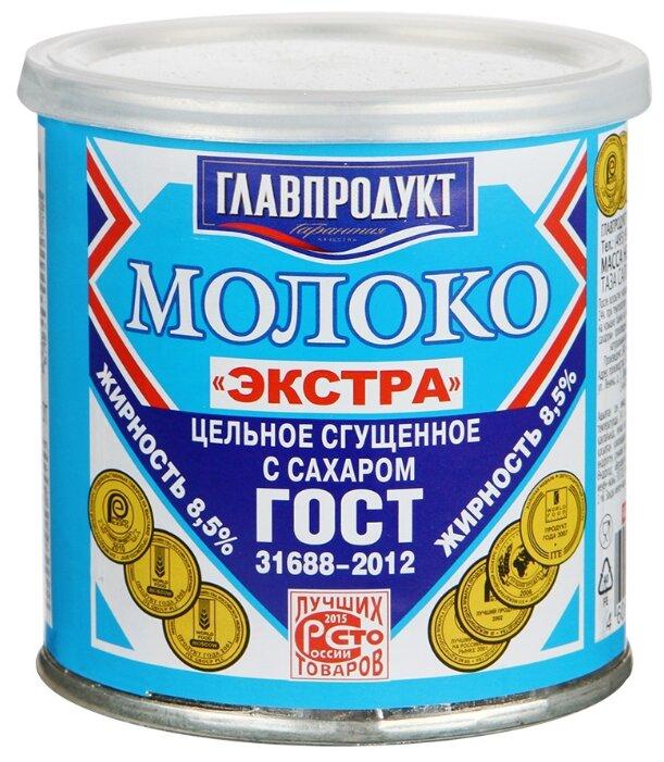 Сгущенное молоко Главпродукт Экстра цельное с сахаром 8.5%, 380 г