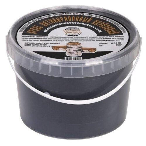 Уголь активированный березовый марки БАУ-А 05 кг