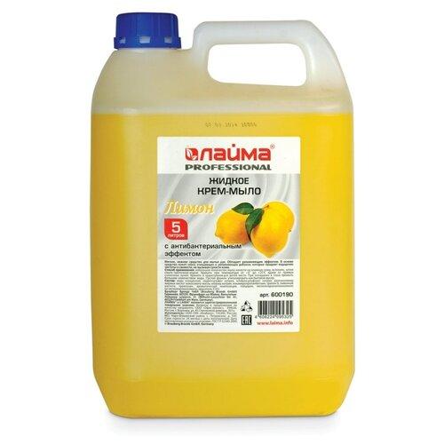Мыло жидкое Лайма PROFESSIONAL Лимон, 5 л