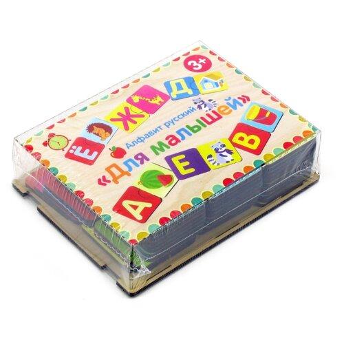 Купить Набор букв PAREMO Алфавит русский Для малышей PE120-10 разноцветный, Обучающие материалы и авторские методики