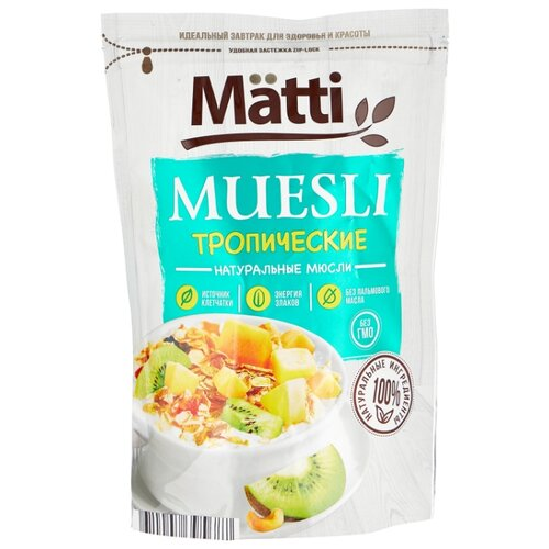Мюсли Matti тропические, дой-пак, 250 г мюсли matti хлопья и шарики с орехом и яблоком дой пак 250 г