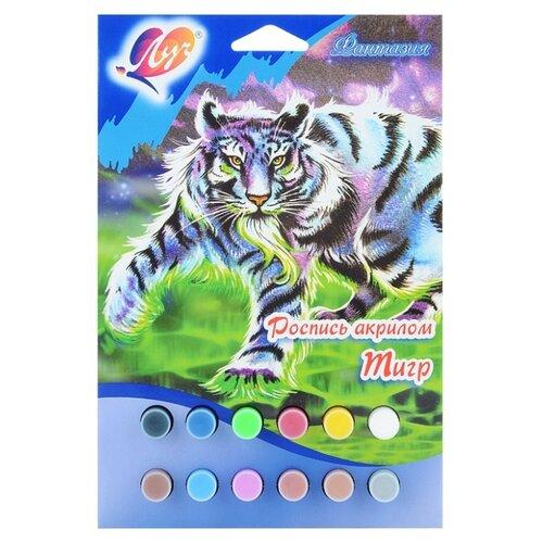 Фото - Набор для рисования Луч Роспись акрилом Тигр (28С 1672-08) набор для творчества луч пластилиновая мозаика рыбки 28с 1654 08