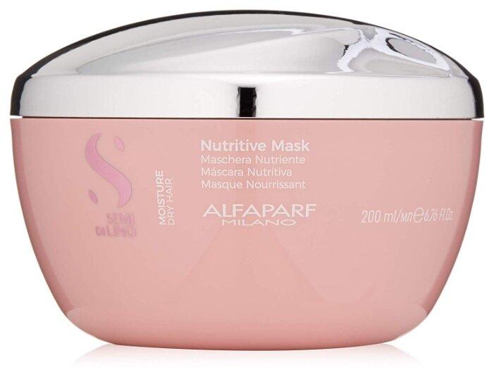Alfaparf Milano SDL Moisture Маска для сухих волос
