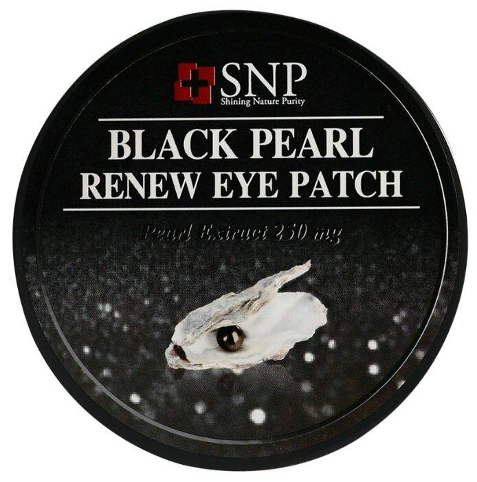 SNP Патчи с экстрактом черного жемчуга Black
